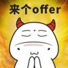 Wechat(微信):domainfin