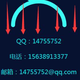 微信14755752