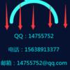 Wechat微信(14755752) 电话TEL:+86.15638913377